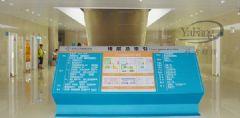 牡丹江肿瘤医院标识标牌