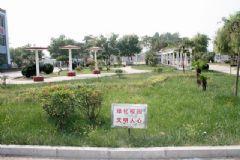 景观绿化西安专业景观绿化住宅区景观设计草地牌设计图
