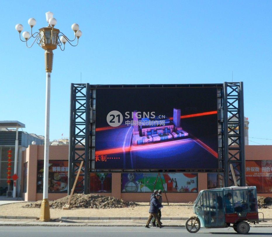 戶外led廣告牌-形象牌標識設計圖片