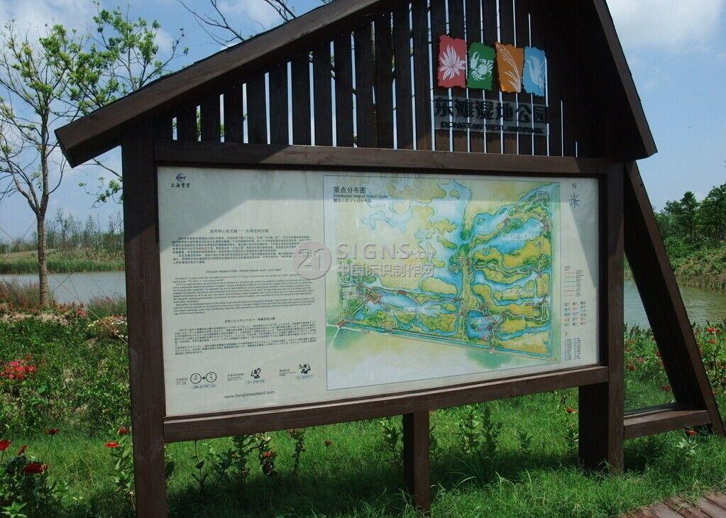 景区道路指示牌-木质标牌标识设计图片