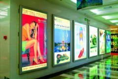 超薄灯箱广告灯箱设计图