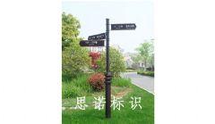 上海印象剑桥标识系统木质标牌设计图