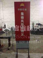 中国石油导师系统设计制作