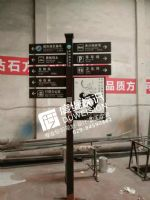 3A旅游景区南沙湖标识牌设计制作,汉中城固县