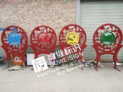 石油文化雕塑小品设计制作,延安志丹县