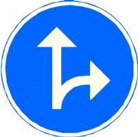 反光标志牌【专业推荐】交通指示设计图