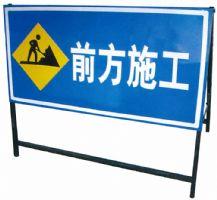 交通设施*公路反光标志牌交通指示设计图