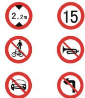 反光标志牌交通指示设计图