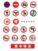 日照反光标志牌交通指示设计图