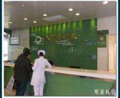 南京军区总医院标识系统展示柜设计图