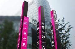 来福士广场吸塑灯箱设计图