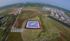 大足.龙水湖世界最大二维码制作完工喷绘设计图