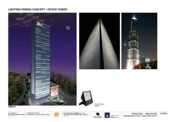 郑州万象城楼宇亮化设计图