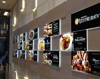 日本餐饮灯箱吸塑灯箱设计图