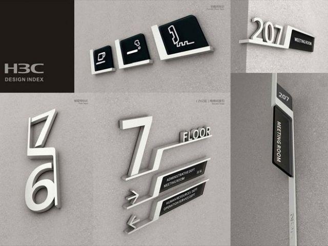 H3C华三通信 办公楼和厂区导示设计精工字设计图