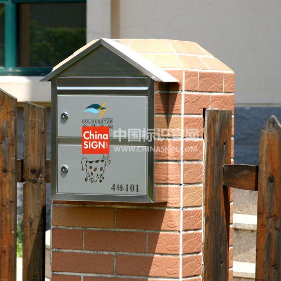 信报箱案例11信报箱设计图