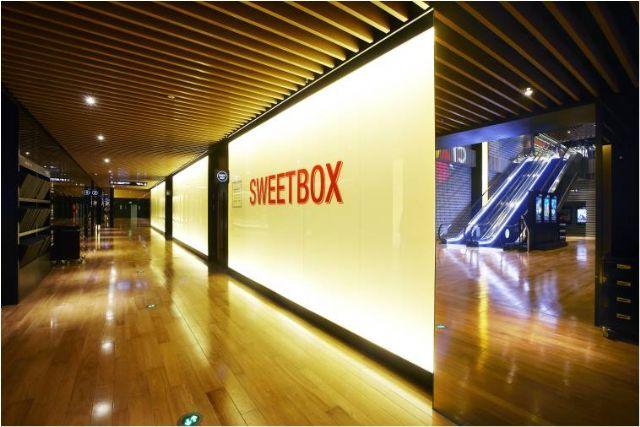 CGV星星国际影城导视标识广告灯箱设计图