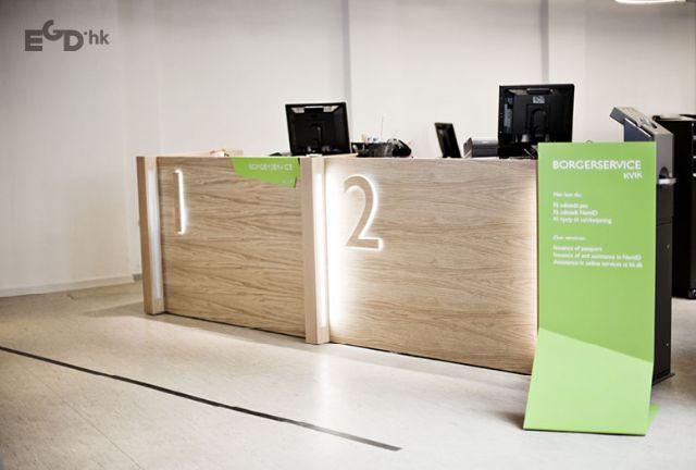 国外服务中心指示系统欣赏木质标牌设计图
