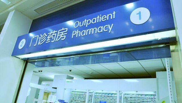 天津医院环境导视设计欣赏科室牌设计图