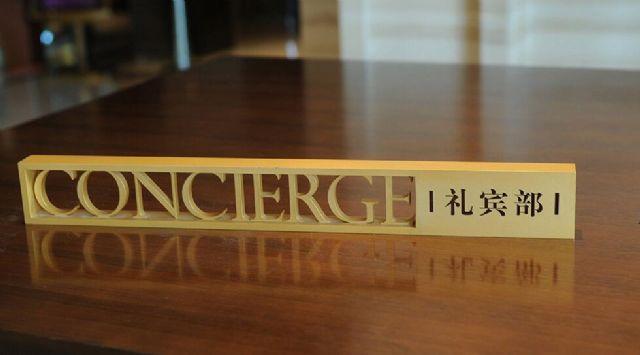 合肥皇冠假日酒店导视设计桌牌设计图