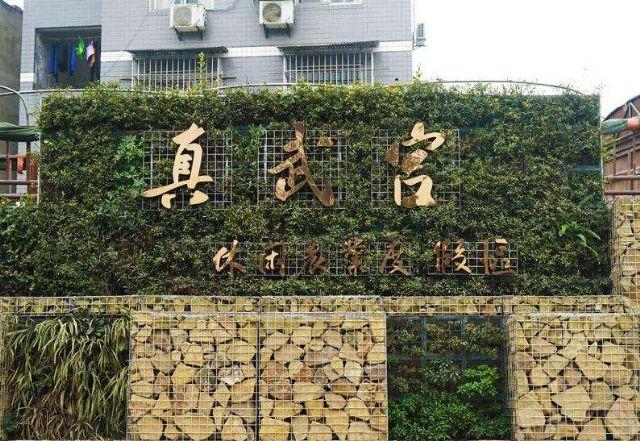 重庆西彭镇真武宫村标识导视系统落地安装完毕