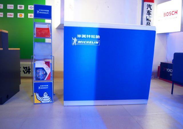 专柜、展柜设计与制作展示柜设计图
