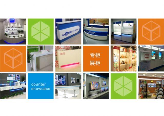 专柜、展柜设计与制作促销台设计图