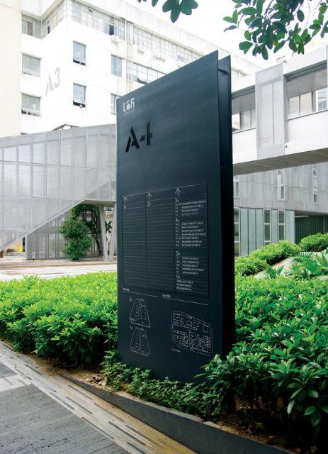 华侨城创意文化园标识标牌欣赏