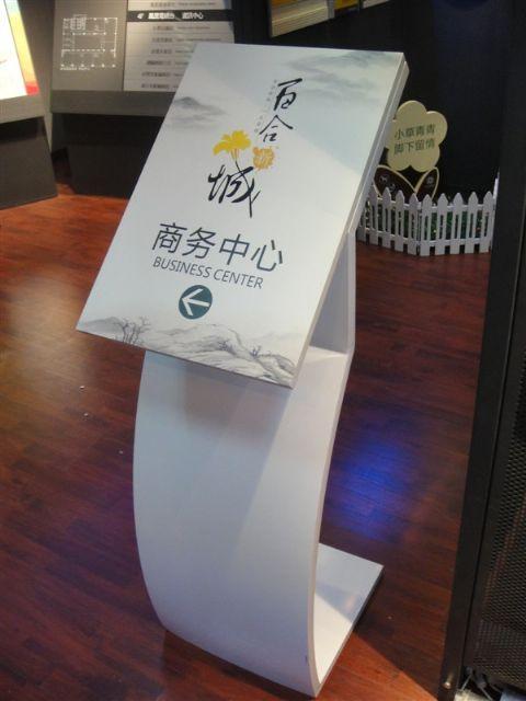 杭州标识公司 杭州标识制作 杭州标识标牌制作 杭州标牌公司 杭州标牌制作