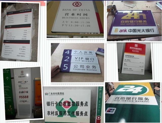 杭州标识工厂 杭州标识导向系统 杭州医疗系统标识牌制作