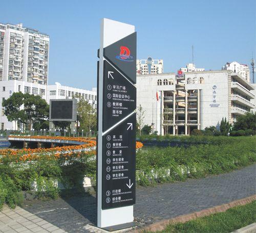 杭州道路标识标牌 杭州道路导向标识 杭州指示牌制作