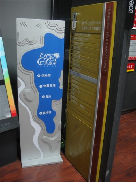 杭州立牌指示标识 杭州导向标识 杭州园区导向标识标牌