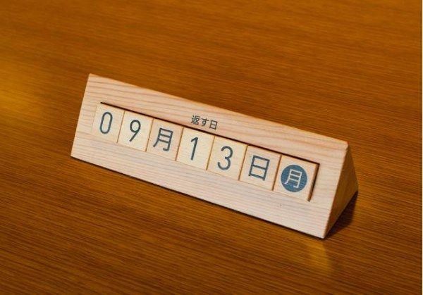 日本白河公共图书馆导视系统设计欣赏桌牌设计图