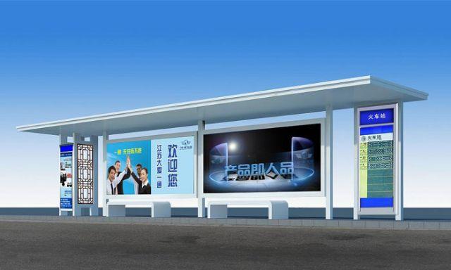 地产标识广告灯箱设计图