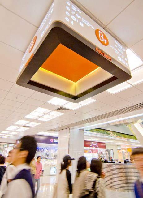 香港淘大商场标识导向系统吊挂指示设计图