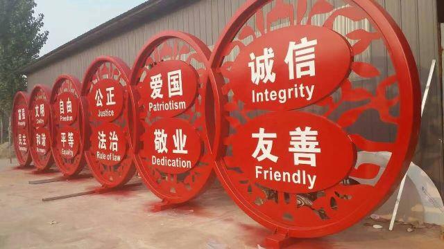 长武县人民纪念广场标识