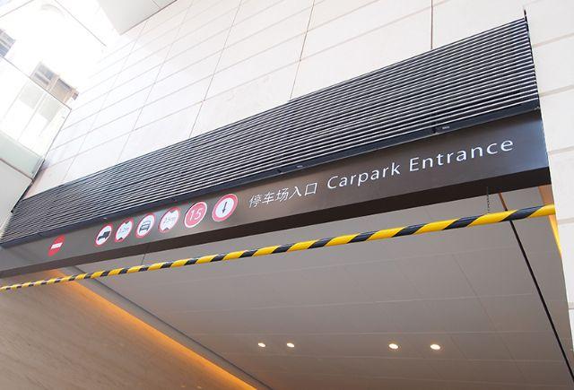 深圳湾1号标识导视系统欣赏吊挂指示设计图