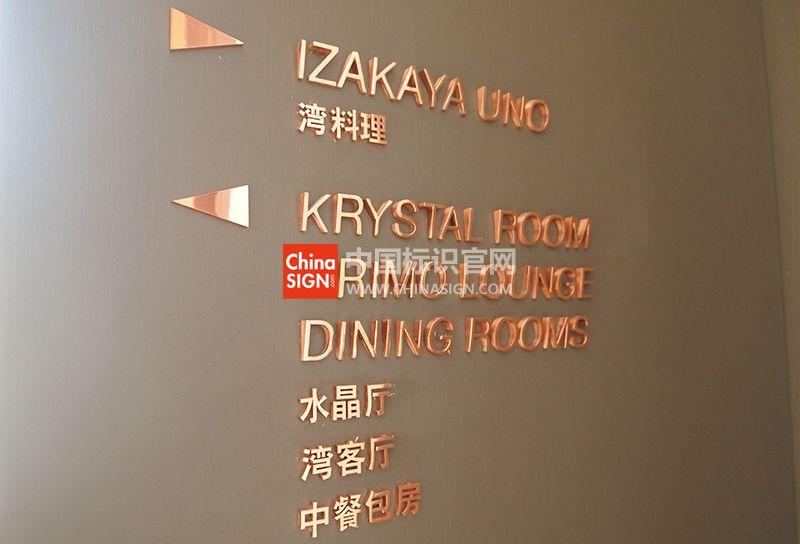 深圳湾1号标识导视系统欣赏楼层指示设计制作图