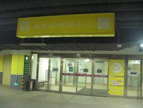 AEON永旺国际商城店整体vi吊挂指示设计图