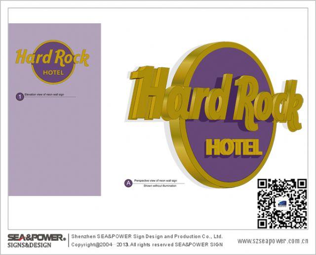 观澜湖HARD ROCK HOTEL标识系统规划设计完成
