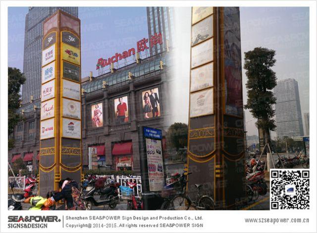 中南世纪城标识导示系统规划设计制作全景呈现(江苏·南通)