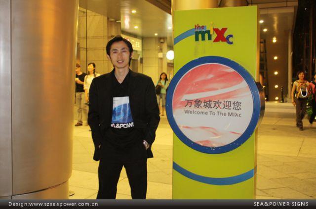 深圳华润万象城标识系统设计、标识设计、导示系统设计