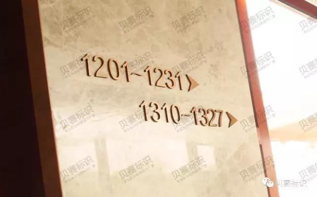 湖南省岳阳市君山岛君澜度假酒店标识标牌导视系统楼层指示设计图