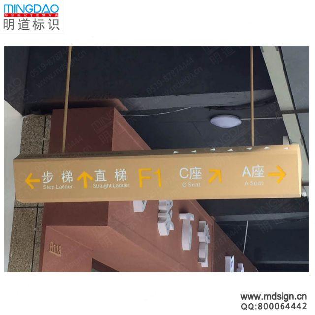 广德万象消防主题商业街标识系统吊挂指示设计图