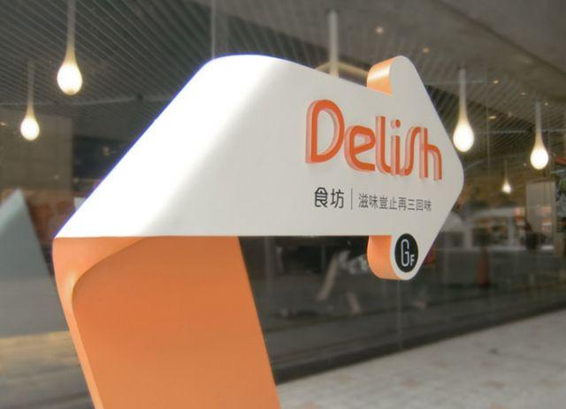 Delish商场导视牌楼层指示设计图