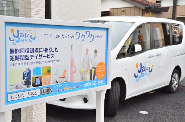 日本企业门头标识导视