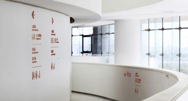昆山大剧院标识导视系统楼层指示设计图