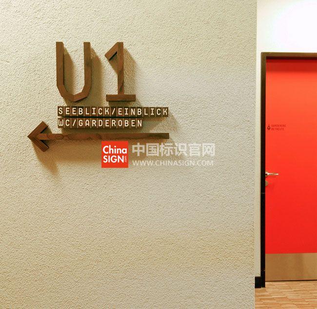 办公室标识导视设计楼层指示设计制作图