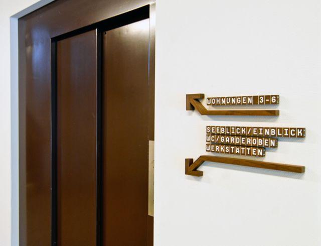 办公室标识导视设计楼层指示设计图