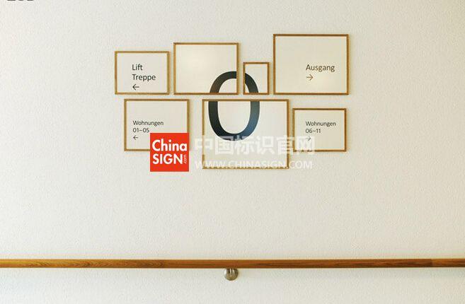 退休基金环境导视系统设计楼层指示设计制作图